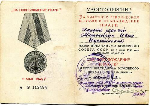 Click image for larger version.  Name:Ivan Ustimovich Mel'nichuk, Liberation of Prague.jpg Views:9 Size:335.8 KB ID:877770