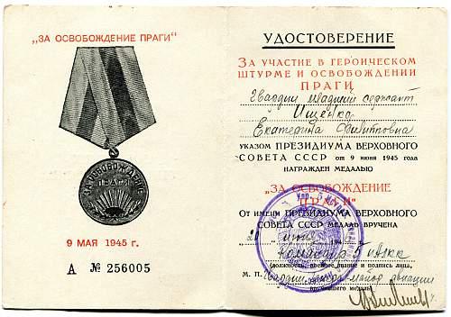 Click image for larger version.  Name:Ekaterina Filippovna Ishchenko, Liberation of Prague.jpg Views:21 Size:332.8 KB ID:883069