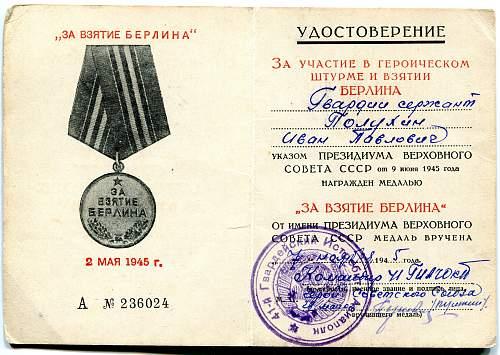 Click image for larger version.  Name:Ivan Pavlovich Polukhin, Capture of Berlin.jpg Views:13 Size:334.4 KB ID:884285