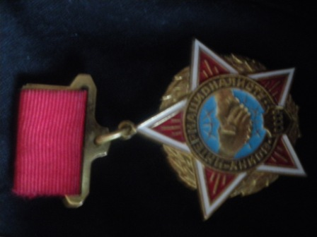 Wondering what this Medal is?
