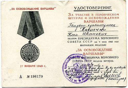 Click image for larger version.  Name:Klim Ivanovich Pashechko, Liberation of Warsaw.jpg Views:14 Size:337.0 KB ID:888567