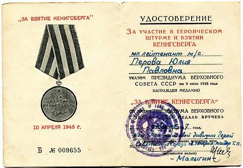 Click image for larger version.  Name:Yulia Pavlovna Perova, Capture of Koenigsberg.jpg Views:5 Size:331.2 KB ID:888626