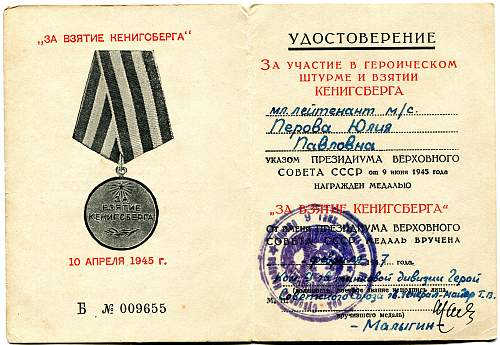 Click image for larger version.  Name:Yulia Pavlovna Perova, Capture of Koenigsberg.jpg Views:14 Size:331.2 KB ID:888626