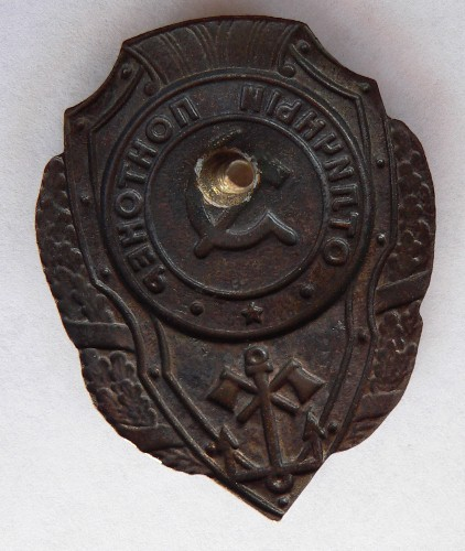 1943 Soviet Excellence Badges