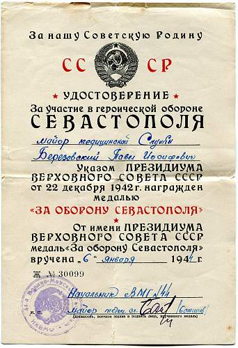Click image for larger version.  Name:Pavel Iosifovich Berezovskiy, Defense of Sevastopol.jpg Views:14 Size:331.7 KB ID:889334