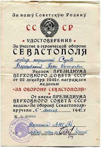 Click image for larger version.  Name:Pavel Iosifovich Berezovskiy, Defense of Sevastopol.jpg Views:21 Size:331.7 KB ID:889334
