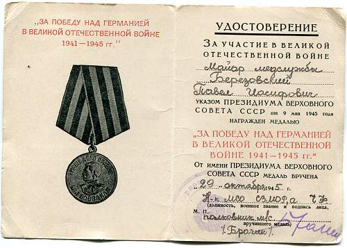 Click image for larger version.  Name:Pavel Iosifovich Berezovskiy, Victory over Germany.jpg Views:14 Size:327.8 KB ID:889336