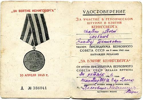 Click image for larger version.  Name:Victor Denisovich Gorbachev, Capture of Koenigsberg.jpg Views:14 Size:335.9 KB ID:890877