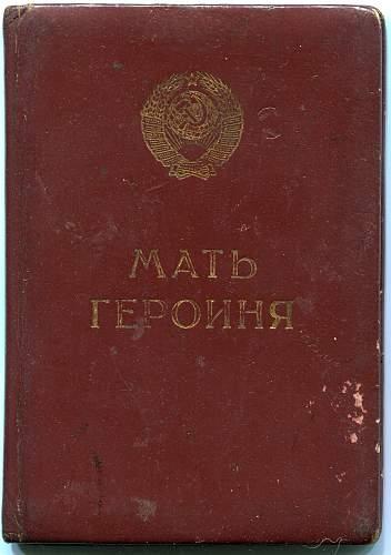 Click image for larger version.  Name:Mamlakat Yuldasheva 1.jpg Views:45 Size:321.0 KB ID:897745