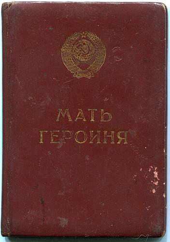 Click image for larger version.  Name:Mamlakat Yuldasheva 1.jpg Views:42 Size:321.0 KB ID:897745