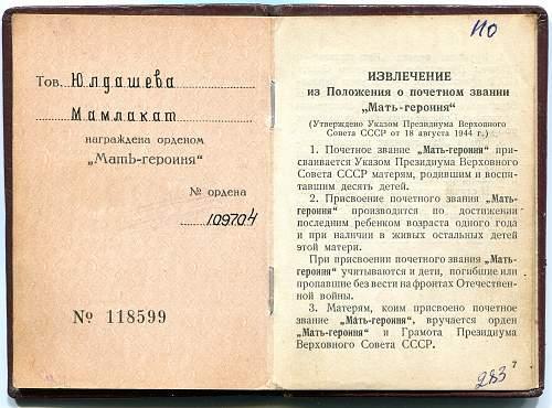 Click image for larger version.  Name:Mamlakat Yuldasheva 3.jpg Views:55 Size:336.9 KB ID:897747