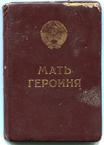 Click image for larger version.  Name:Khimmat Khudjaeva 1.jpg Views:61 Size:330.0 KB ID:897751