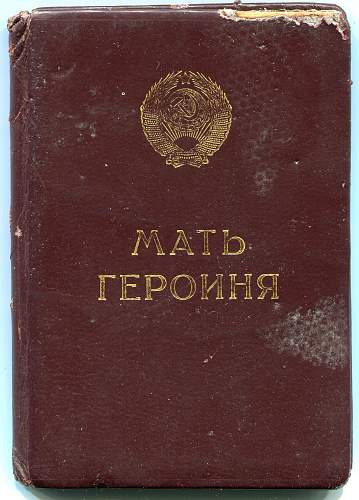Click image for larger version.  Name:Khimmat Khudjaeva 1.jpg Views:55 Size:330.0 KB ID:897751