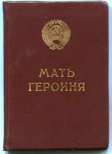 Click image for larger version.  Name:Olga Ivanovna Pokotilova 1.jpg Views:34 Size:323.6 KB ID:897754