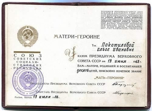 Click image for larger version.  Name:Olga Ivanovna Pokotilova 2.jpg Views:60 Size:332.8 KB ID:897755