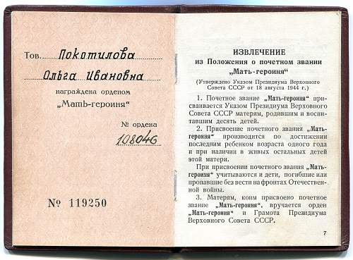 Click image for larger version.  Name:Olga Ivanovna Pokotilova 3.jpg Views:31 Size:337.1 KB ID:897756