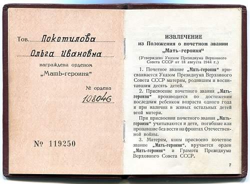Click image for larger version.  Name:Olga Ivanovna Pokotilova 3.jpg Views:63 Size:337.1 KB ID:897756