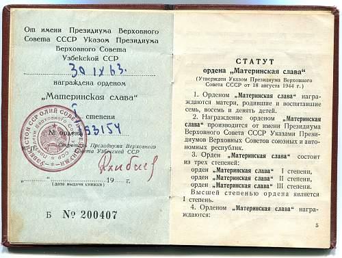 Click image for larger version.  Name:Mamlakat Yuldasheva, Maternal Glory 3.jpg Views:37 Size:337.4 KB ID:897759