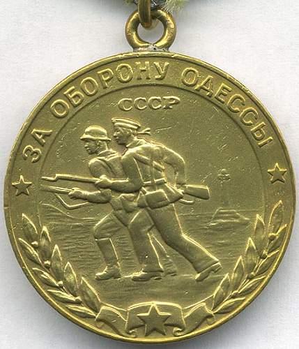 Click image for larger version.  Name:Odessa obverse, variation 1.jpg Views:6 Size:71.7 KB ID:899013