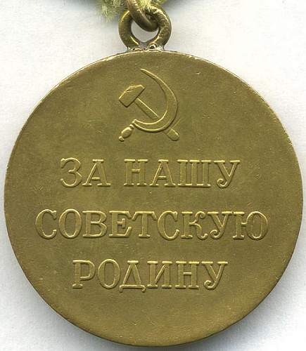 Click image for larger version.  Name:Odessa reverse, variation 1.jpg Views:2 Size:53.0 KB ID:899014