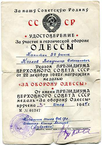 Click image for larger version.  Name:Vladimir Stepanovich Kozlov, Defense of Odessa.jpg Views:8 Size:338.6 KB ID:899019