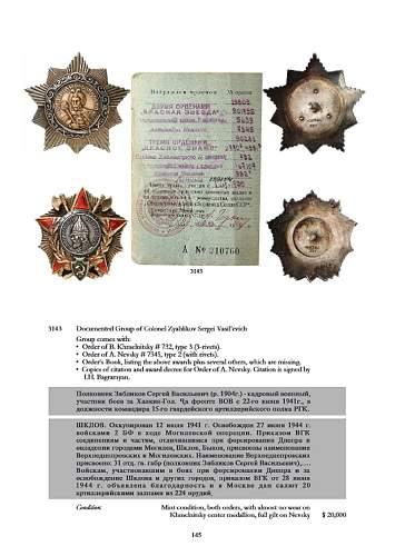 Click image for larger version.  Name:Bogdan Khmelnitskiy 2.jpg Views:40 Size:294.6 KB ID:899860
