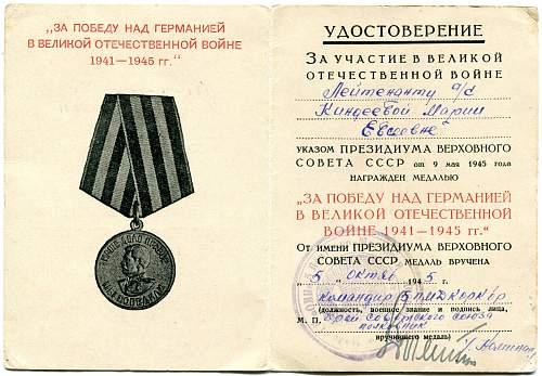 Click image for larger version.  Name:Mariya Yevseyevna Kindeyeva, Victory over Germany.jpg Views:5 Size:330.1 KB ID:900696