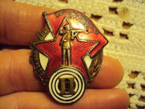 Question about Guards Badge & Voroshilov Marksmans award.