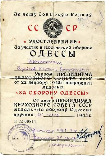 Click image for larger version.  Name:Mikhail Dimitriyevich Kravtsov, Defense of Odessa.jpg Views:8 Size:336.7 KB ID:903933