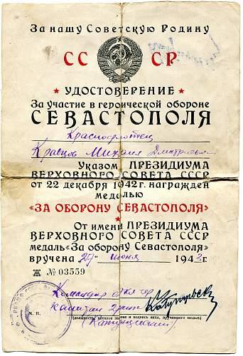 Click image for larger version.  Name:Mikhail Dimitriyevich Kravtsov, Defense of Sevastopol.jpg Views:12 Size:337.5 KB ID:903934