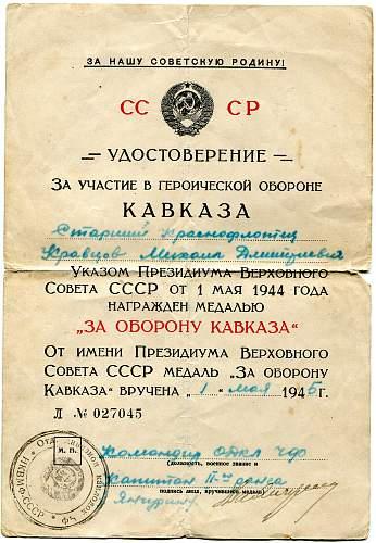 Click image for larger version.  Name:Mikhail Dimitriyevich Kravtsov, Defense of the Caucasus.jpg Views:13 Size:325.0 KB ID:903935