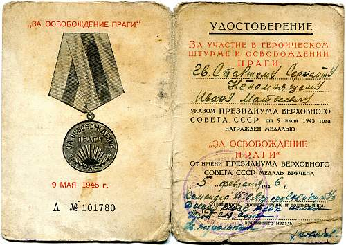 Click image for larger version.  Name:Ivan Mateevich Nepomnyashchiy, Liberation of Prague.jpg Views:41 Size:333.2 KB ID:906604