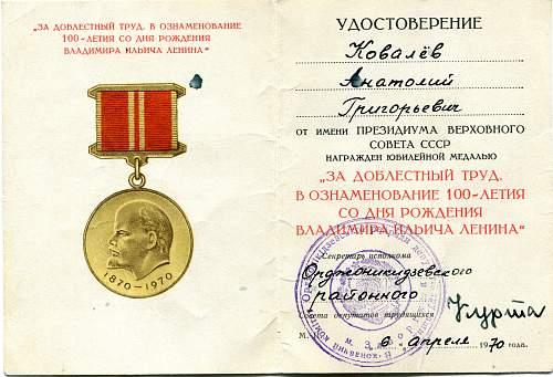 Corporal Grigoriy Mikhailovich Kovalev, Telephonist & Cook, 172nd Guards Artillery Regiment