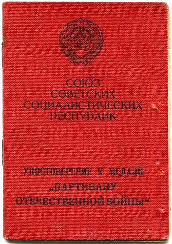 Click image for larger version.  Name:Mikhail Ivanovich Ipatov, Partisan 1st Class, cover.jpg Views:62 Size:349.9 KB ID:908533