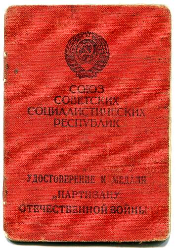 Click image for larger version.  Name:Boris Vladimirovich Sharov 1.jpg Views:29 Size:350.4 KB ID:908535