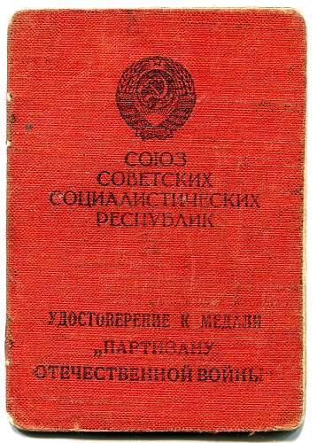 Click image for larger version.  Name:Boris Vladimirovich Sharov 1.jpg Views:27 Size:350.4 KB ID:908535