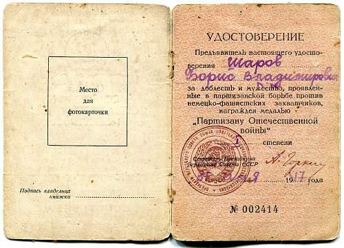 Click image for larger version.  Name:Boris Vladimirovich Sharov 2.jpg Views:34 Size:332.8 KB ID:908536