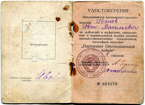 Click image for larger version.  Name:Ivan Vasili'evich Ivanov 2.jpg Views:32 Size:333.5 KB ID:908538