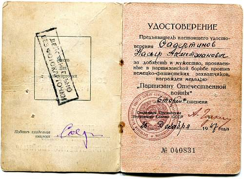 Click image for larger version.  Name:Nasir Akhmetzhanovich Satretdinov 2.jpg Views:54 Size:336.3 KB ID:908540