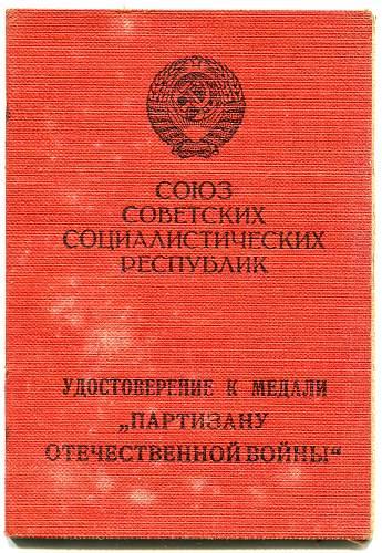 Click image for larger version.  Name:Valentina Andreevna Rozum  1.jpg Views:42 Size:348.0 KB ID:908546