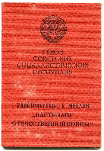 Click image for larger version.  Name:Valentina Andreevna Rozum  1.jpg Views:45 Size:348.0 KB ID:908546