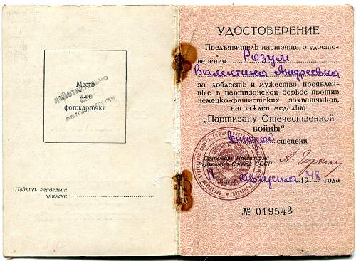 Click image for larger version.  Name:Valentina Andreevna Rozum  2.jpg Views:37 Size:333.5 KB ID:908547