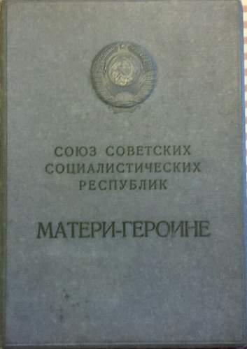 Click image for larger version.  Name:Eve Iosifovne Gaychene, Large 1.jpg Views:32 Size:207.4 KB ID:909908