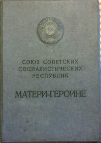 Click image for larger version.  Name:Eve Iosifovne Gaychene, Large 1.jpg Views:34 Size:207.4 KB ID:909908