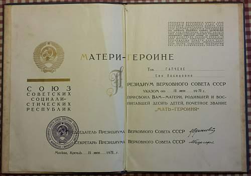 Click image for larger version.  Name:Eve Iosifovne Gaychene, Large 3.jpg Views:46 Size:106.8 KB ID:909910