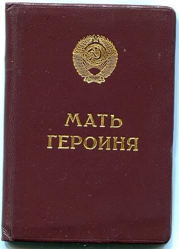 Click image for larger version.  Name:Eve Iosifovne Gaychene, Order Book 1.jpg Views:60 Size:326.4 KB ID:909911