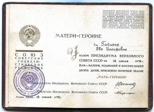 Click image for larger version.  Name:Eve Iosifovne Gaychene, Order Book 3.jpg Views:18 Size:333.1 KB ID:909913