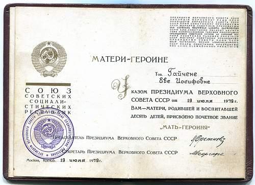Click image for larger version.  Name:Eve Iosifovne Gaychene, Order Book 3.jpg Views:29 Size:333.1 KB ID:909913
