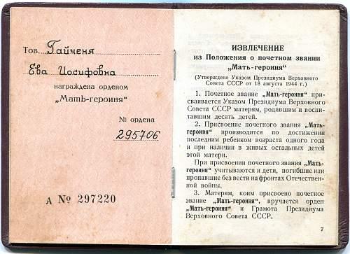Click image for larger version.  Name:Eve Iosifovne Gaychene, Order Book 4.jpg Views:11 Size:339.8 KB ID:909914