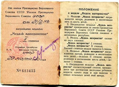Click image for larger version.  Name:Varvara Andreevna Remez  3.jpg Views:35 Size:349.2 KB ID:909925
